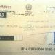 چک غرامت هزینه پزشکی حادثه بر اثر تصادف
